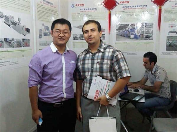 2015 China (Chongqing) International Plastics Industry Exhibition Will be coming wonderful curtain