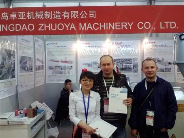 Our Company will participate in International Rubber Exhibition in Germany
