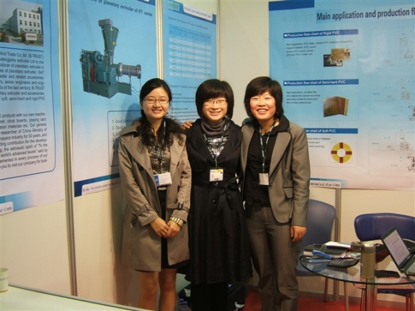 Qingdao Zhuoya Machinery takes part in Plast Euroasia in Turkey