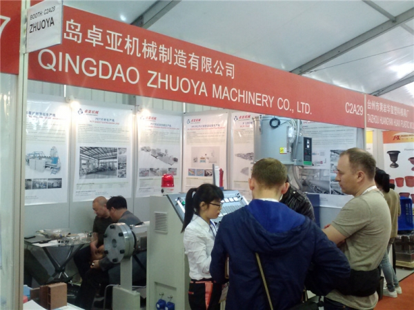 Our plastic extruder exhibits on Russia Plastic Show